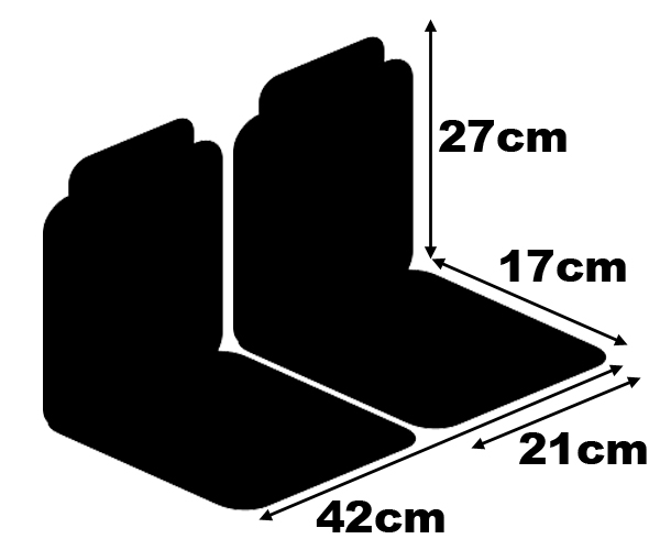 Seat Dimensions